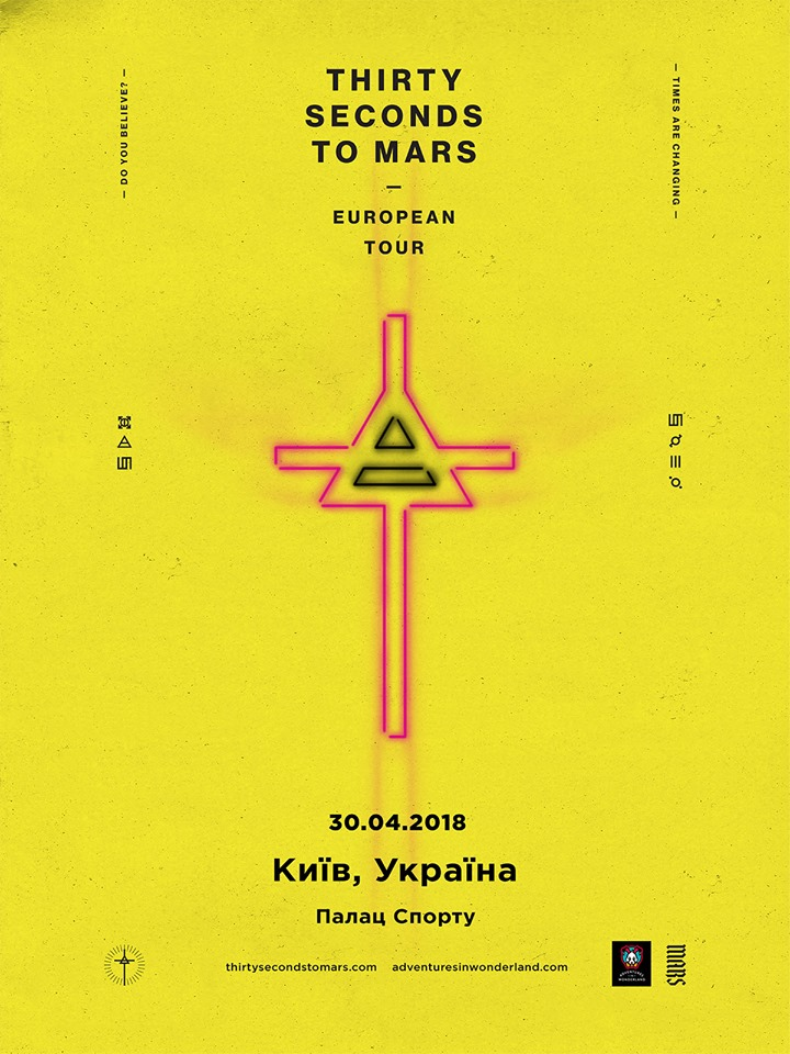 Thirty Seconds To Mars в Киеве