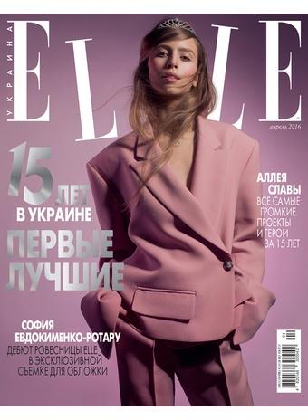 София Евдокименко ELLE